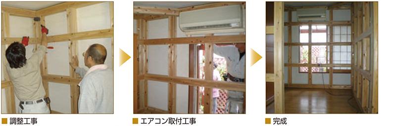 品川シェルター設置工事(施工例4→6)